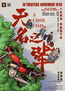 ACF_Poster_Web.jpg