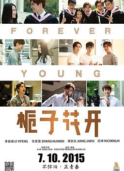 ForeverYoung_Poster_WebFriendly.jpg