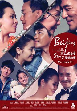 Beijing Love Story (2014)
