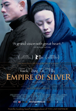 empire_of_silver_poster.jpg