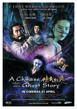 ghost-poster-top1.jpg