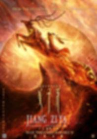 JZYA_Poster_UKfinal_web.jpg