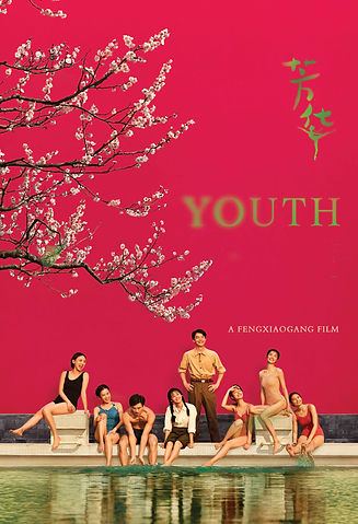Youth_iTunes-poster.jpg