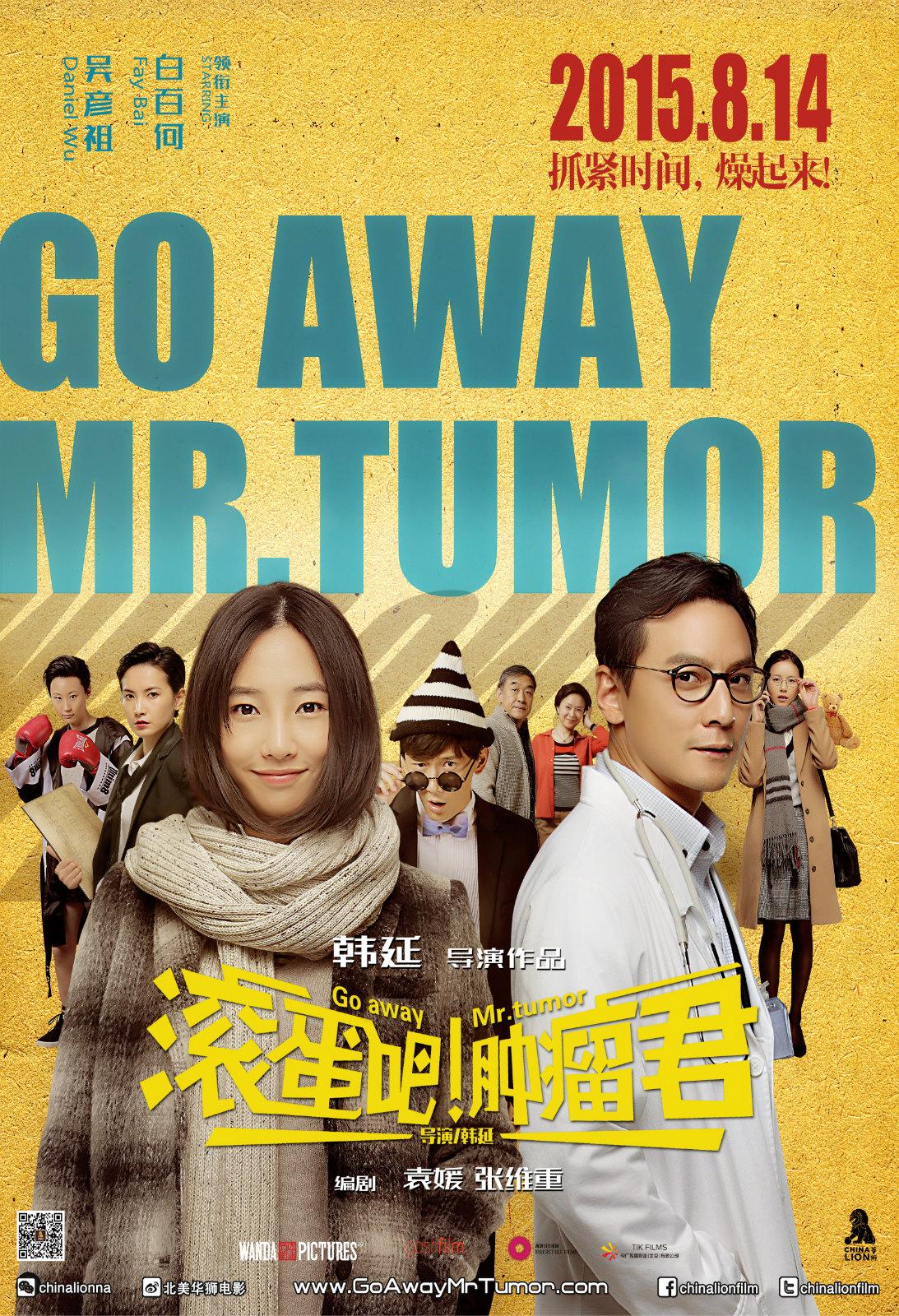 Go Away Mr. Tumor (2015)