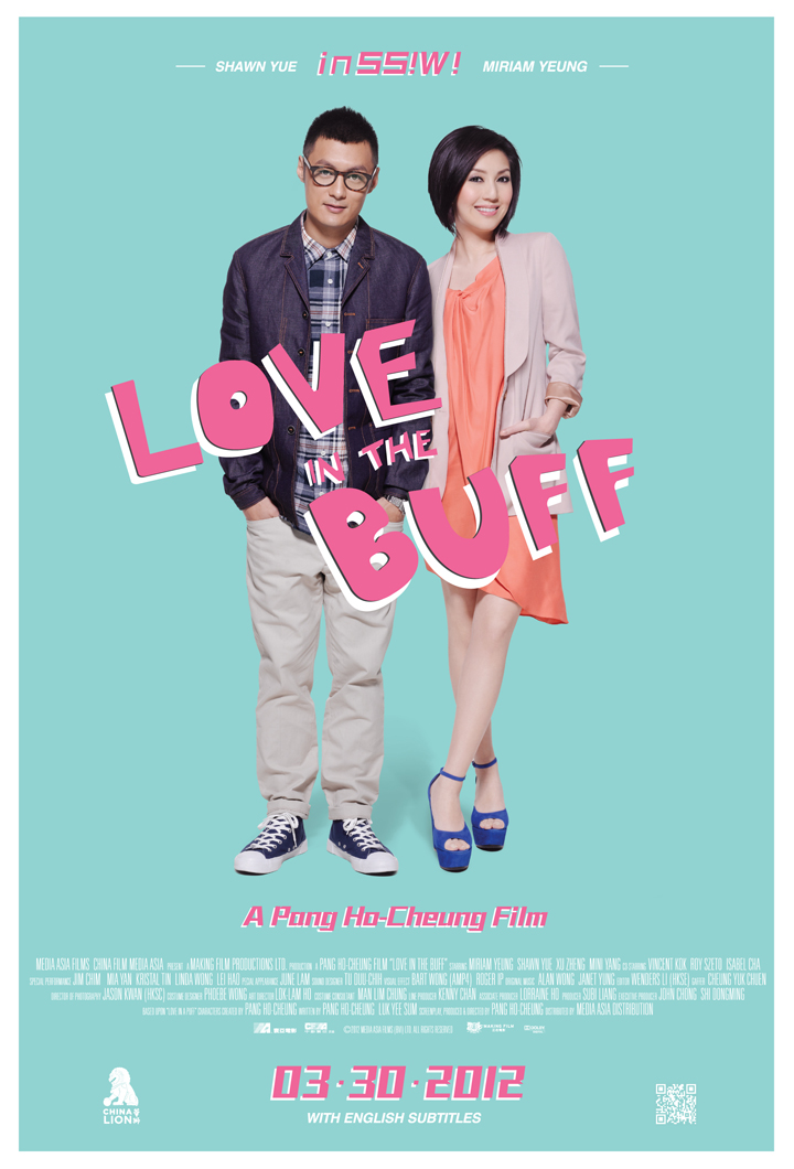 Love in the Buff (2012)