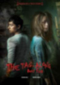 TGDV_iTunes-poster.jpg