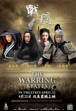 The Warring States (2011)