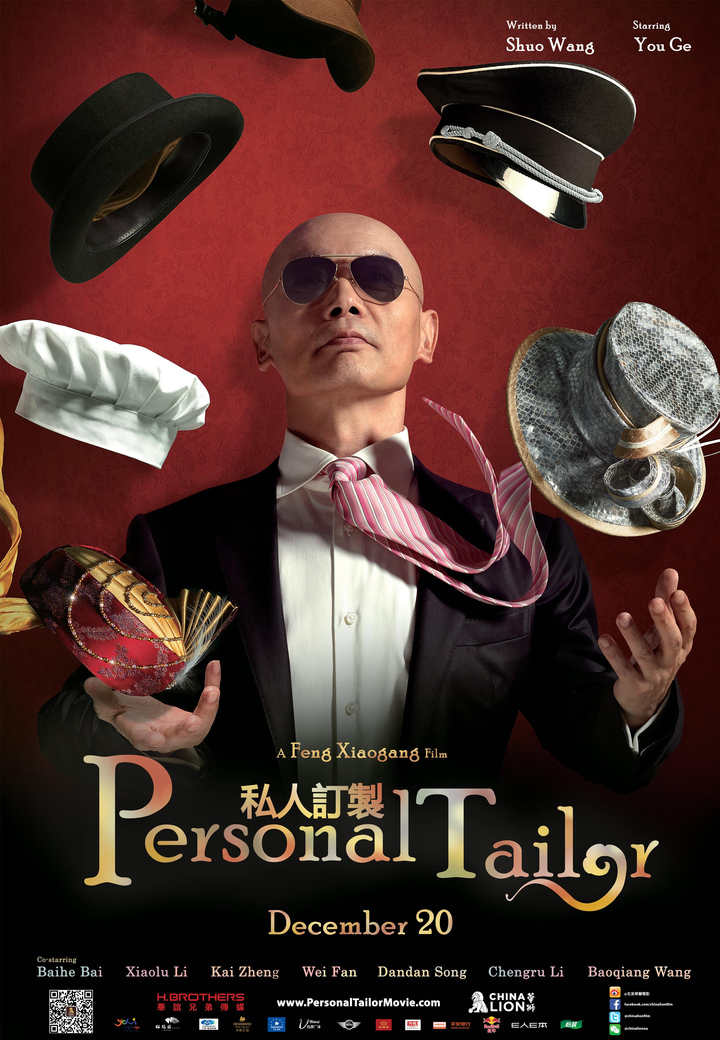 PERSONALTAILOR_EngPoster_Web