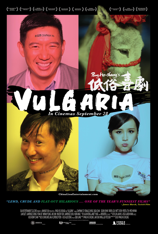 Vulgaria (2012)
