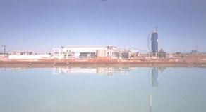 salpro-plant-in-SA.jpg