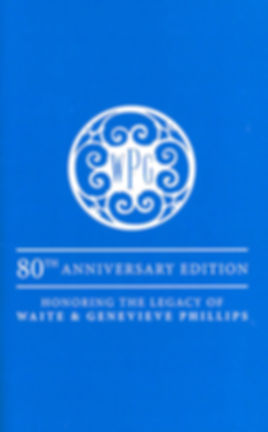 waite-phillips-80th-quotes.jpg