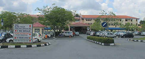 Sibu_Hospital.jpg