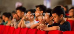 TOUCH Website v3 - Carousel v3_1 - Pray.jpg