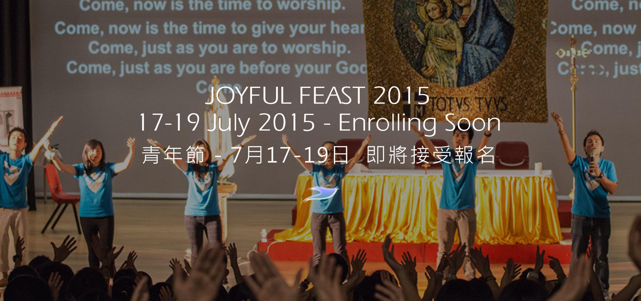 TOUCH Website v3 - Carousel v3_1 - JF15 Pre-enroll.jpg