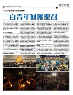 O'clarim Macau: Full Page Report