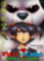 yvp1-cover2-master 2.png