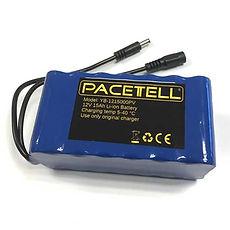 tillbehor.batteri.jpg
