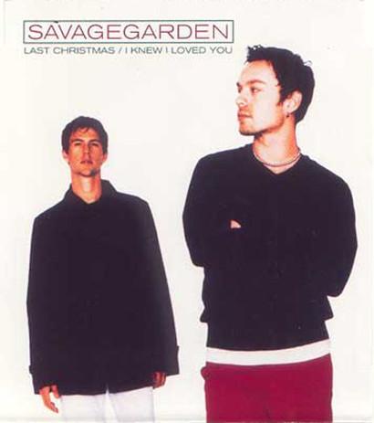 savage garden.jpg