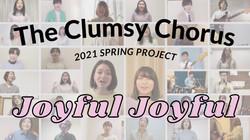 23春公 Joyful Joyful