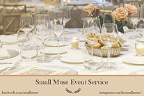 Small Muse Event Service Poster 36x241024_1.jpg