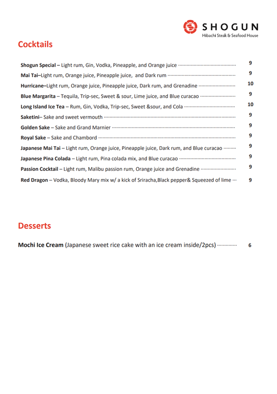 shogun menu8.png