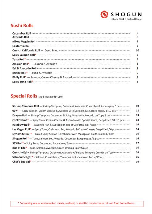 shogun menu3.png