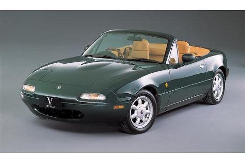 マジカルヒューズ フルキット ロードスター roadstar NA(199508~) MFMAF323 13個 JAN4589595171006