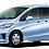 Thumbnail: マジカルヒューズ フルキット フリードハイブリッド GP3型 HID車 スカイルーフ付き MFHF238 48個 JAN4589595159493