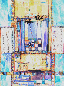 The blues of the Nile