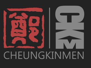 New official Cheungkinmen's workbench Blog!