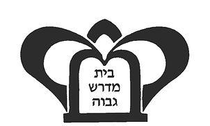 BMGlogo with Hebrew fixed.jpg