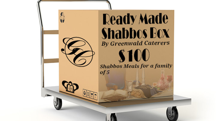 Ready Made Shabbos Box by Greenwald