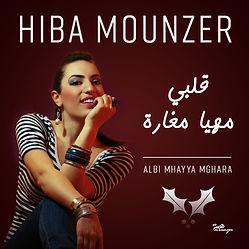 Albi Mhayya Mghara - Hiba Mounzer.jpg