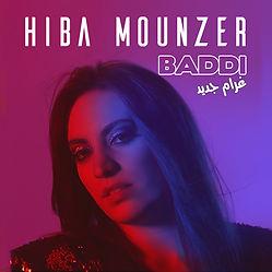 The Singles Edition New Album Hiba Mounzer 2018