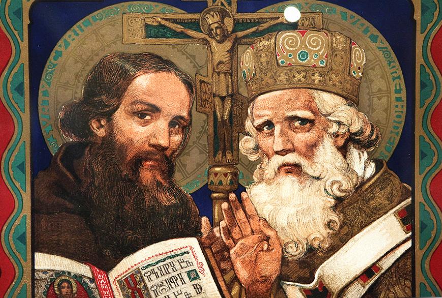 Портрет Кирилла и Мефодия