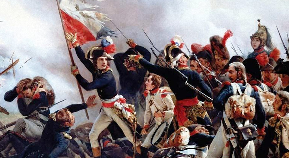 Великая французская революция (1789-1794 гг.)