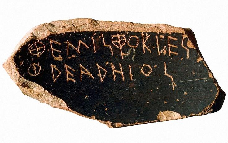 Остракон в Древней Греции