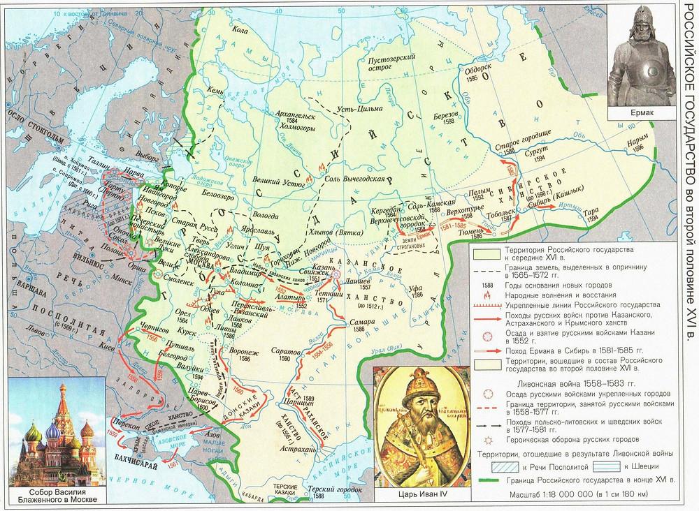 Карта России в 16 веке