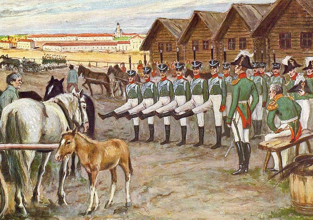 Военное поселение при Александре 1