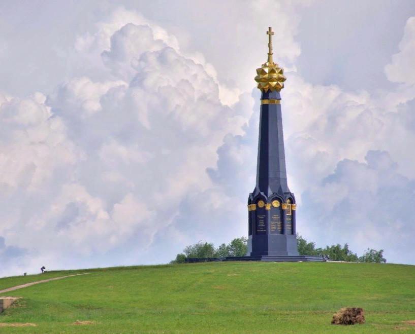 Бородино сегодня / Музей-заповедник Бородинское поле