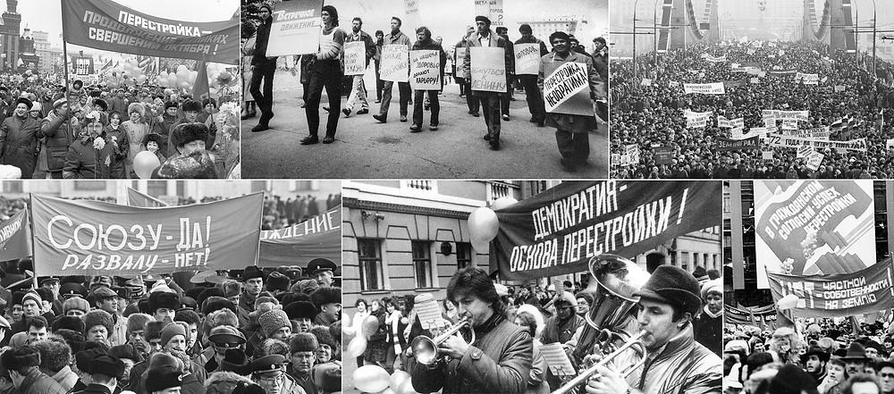 перестройка митинги демонстрации