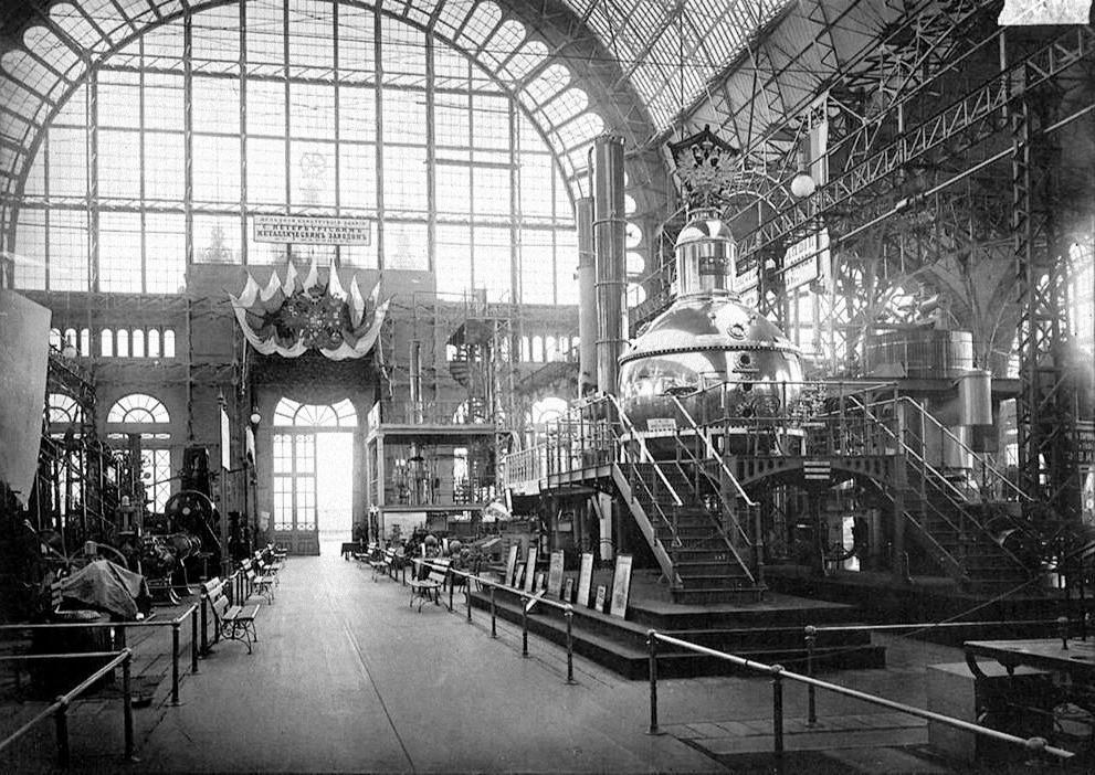 Индустриализация и модернизация в России навала 20 века