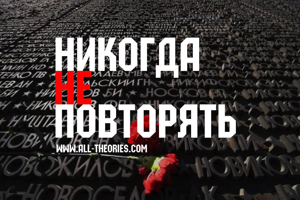 День памяти и скорби, День Победы (картинка, открытка)