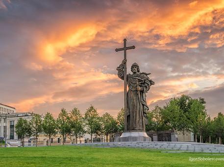«Да будет воля Твоя...»: история Крещения Руси