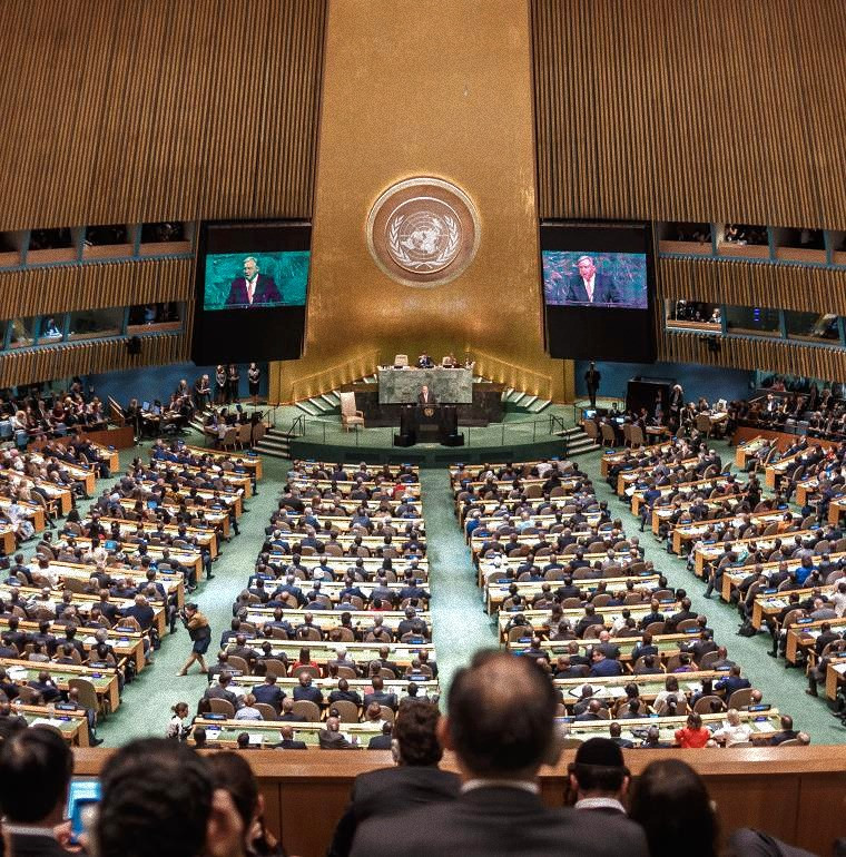 ООН, генеральная ассамблея
