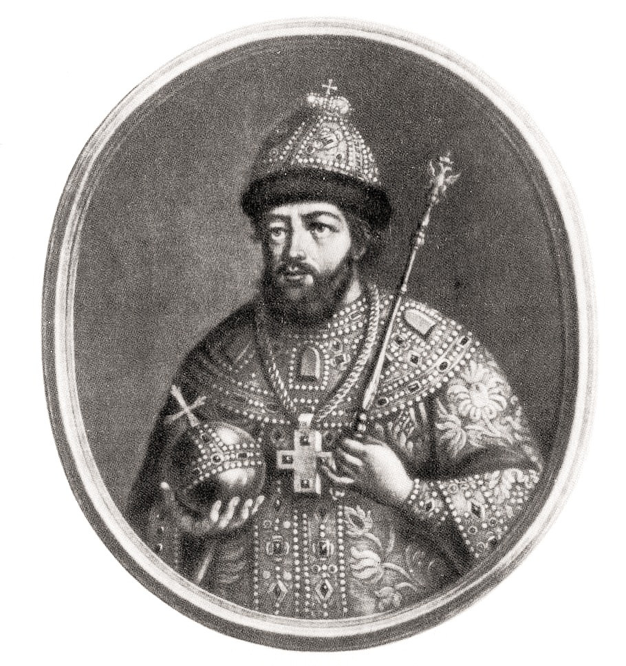 Царь Борис Годунов, портрет, картина