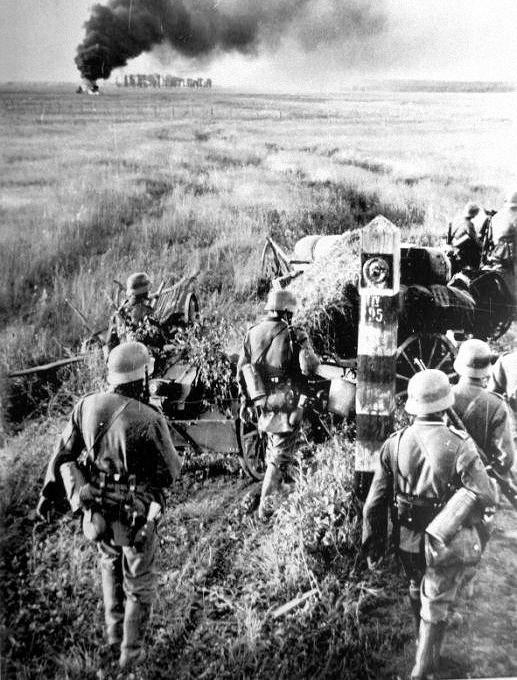 Войска вермахта пересекают границы СССР (22 июня 1941 г.)