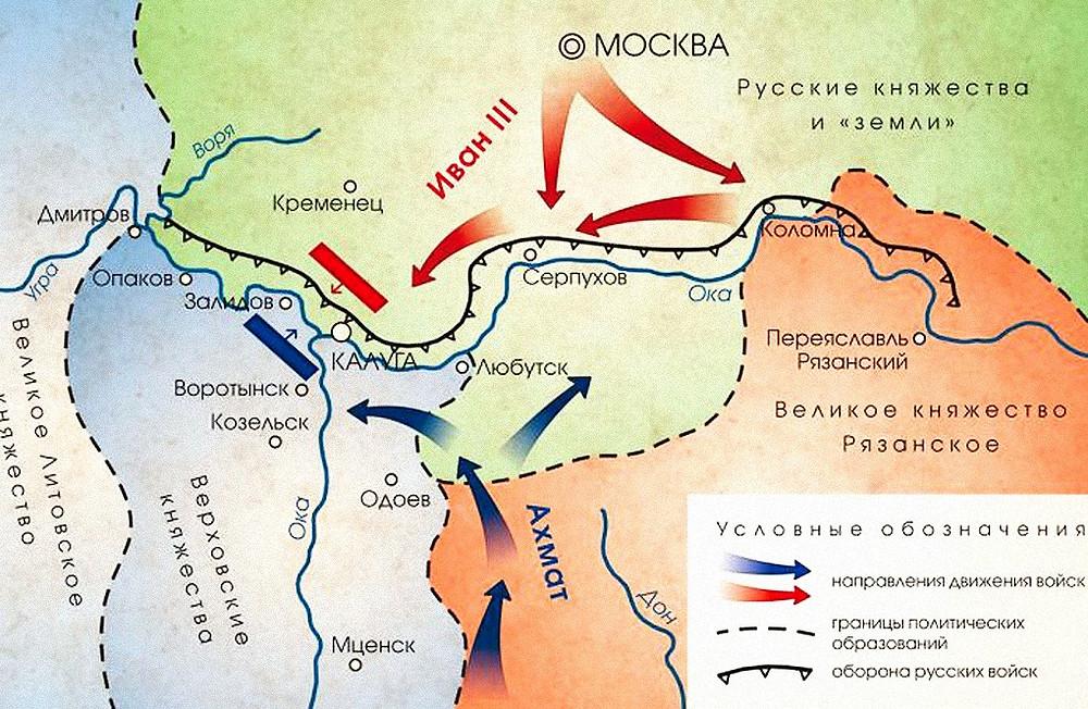 Стояние на реке Угре — карта