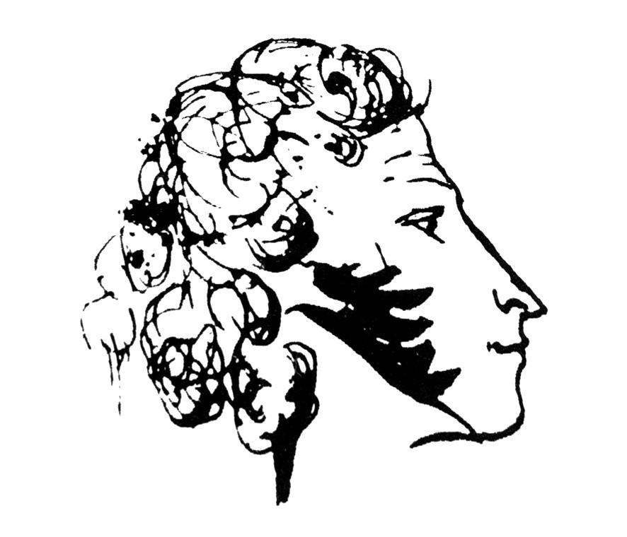 Пушкин автопортрет рисунок