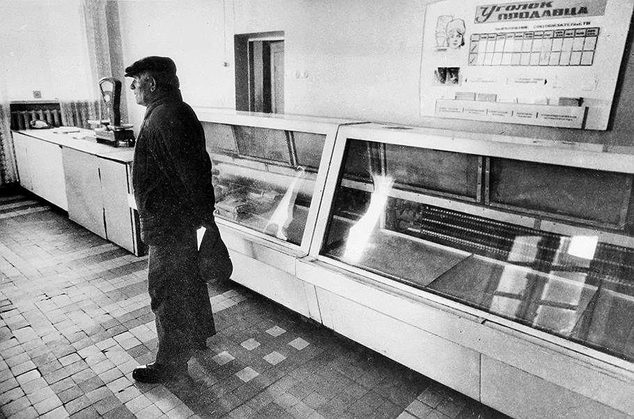 СССР пустые полки магазина